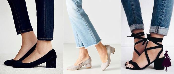 Cómo no sufrir por los tacones low heels